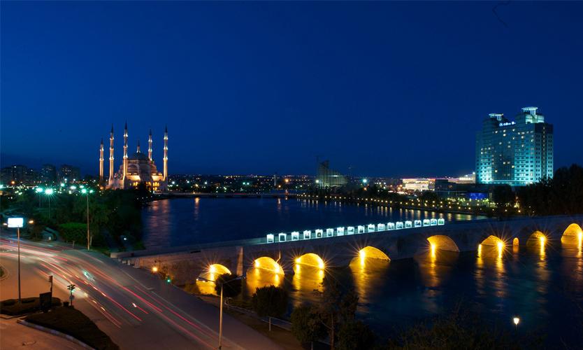 Adana Şehrinde Gezilecek Yerler