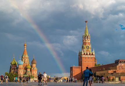 Moskova Şehrinde Gezilecek Yerler