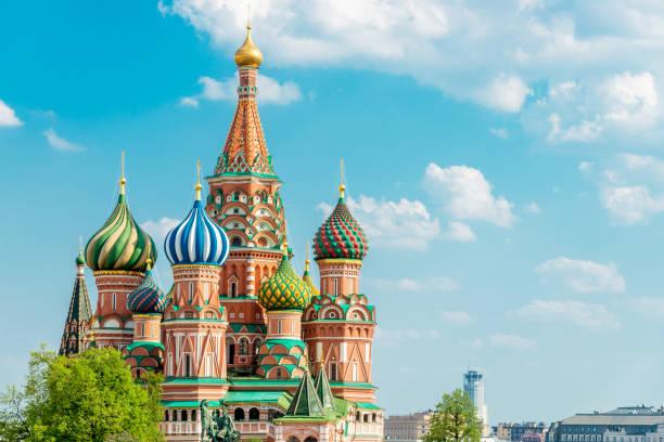 En Ekonomik Moskova Zhukovski Uçak Bileti