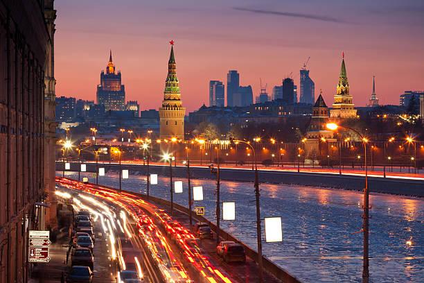 En Ekonomik Moskova Vnukovo Uçak Bileti