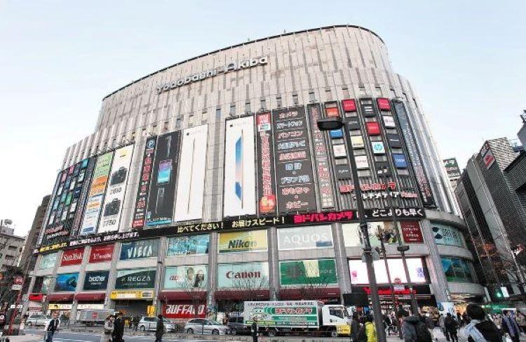 Japonya Şehrinde Gezilecek Yerler